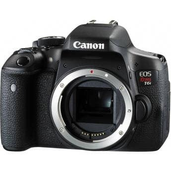 Canon EOS 7D Mark II Kit With EF-S 18-135mm F/3.5-5.6 IS USM Lens Digital SLR +32GB MEMORY CARD | Horezone