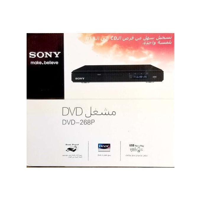 Sony Dvd Player With HDMI ,usb And Mp3