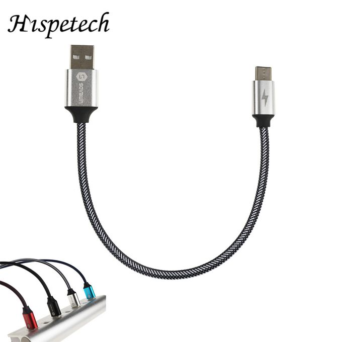 Type C Fast Charging 3A USB Short Data Transmission Cable